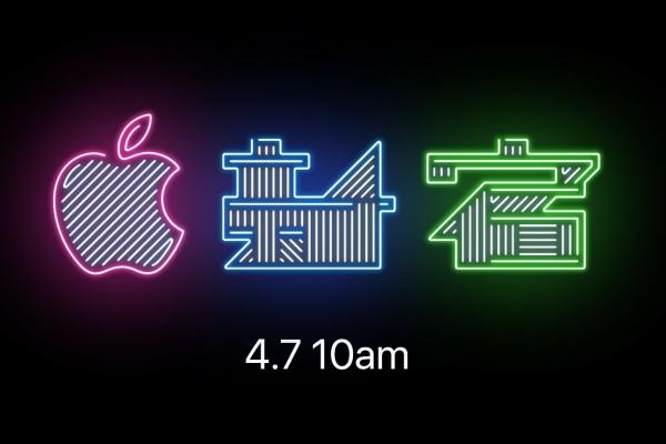 4月7日に「Apple新宿」がオープン!年内にはさらに2店舗のオープン予定も