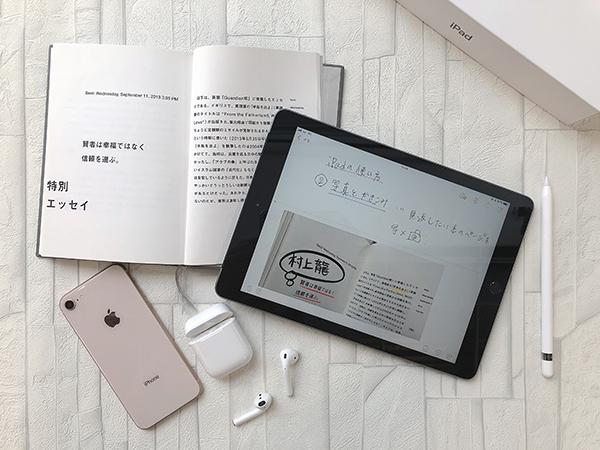 新型iPad 9.7インチ開封レビュー。iPad×Apple Pencilで女性が便利な使い方4つ♡