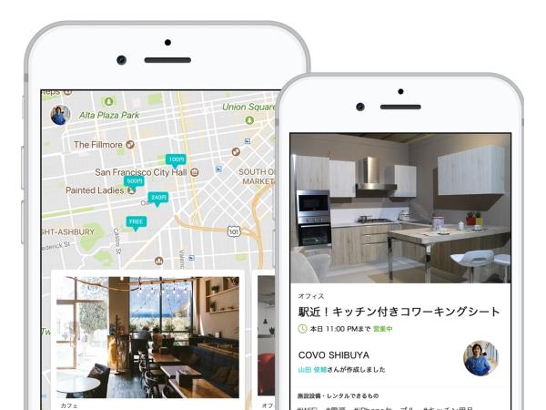 相席のシェアリングする!カフェやオフィスの空席をアプリで予約できるサービス『Seatify』が事前予約を開始