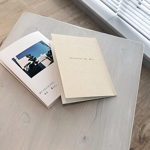 GWの思い出を形にしよう。流行りのZINEが簡単に作れる「PhotoZINE」はプレゼントにもぴったりのサービス♡