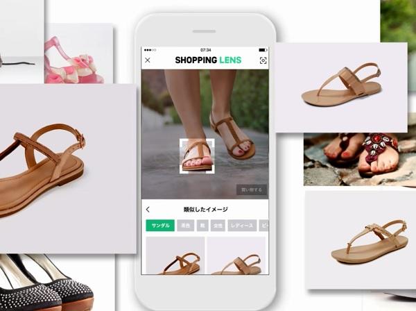 写真があれば欲しい商品がすぐに見つかる♡LINEショッピングの新機能「ショッピングレンズ」が超便利!