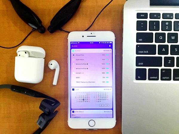 AirPodsなどのBluetooth機器がiPhoneのバッテリーウィジェットに表示されない現象とその解決方法♩