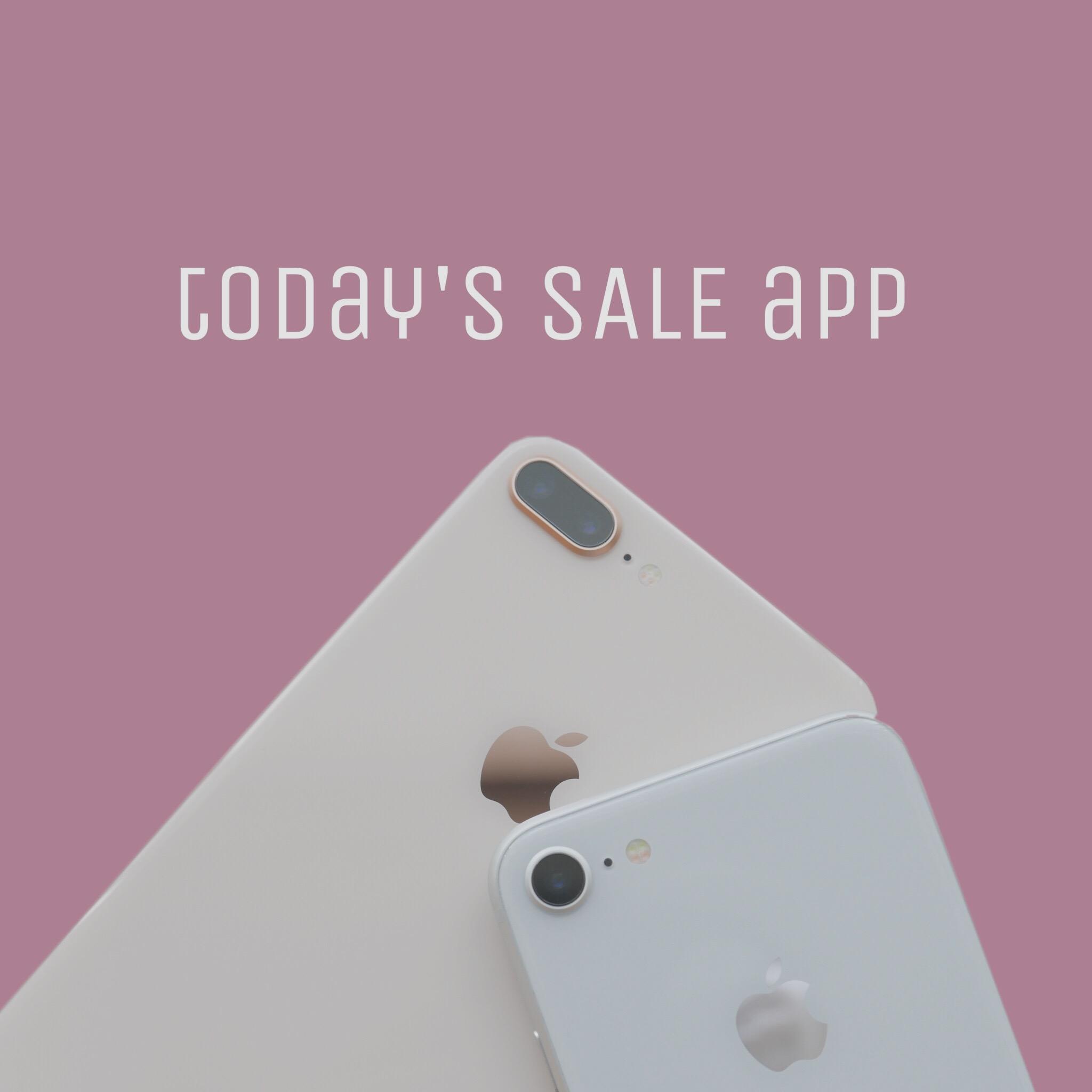 【今日の無料アプリ】1200円→無料♪「毎日英語 音声で英語を学習して単語を管理できるアプリ」他、2本を紹介!
