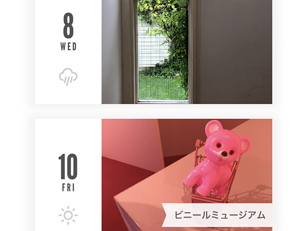 写真がメインの日記アプリ「カード日記」がシンプルでかわいくて史上最高に使いやすい♩