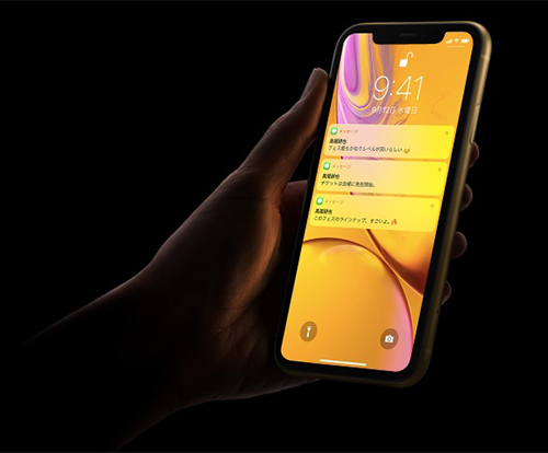 発売は10月26日。iPhone Xとほぼ同じ性能でカラバリ豊富な「iPhone XR」ってどんなやつなの?