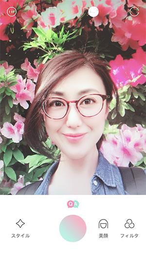 さよならコンプレックス簡単に顔パーツの補正できちゃう自撮りアプリ