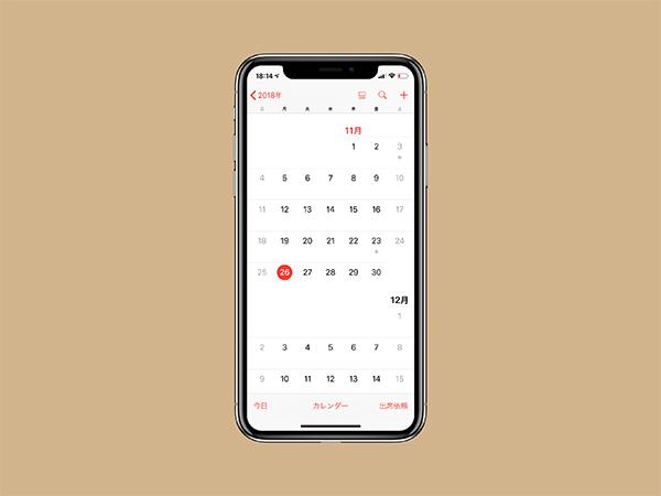 iPhoneのカレンダーアプリを使いこなす小技5選!日曜始まりか月曜始まりかも決められます♪