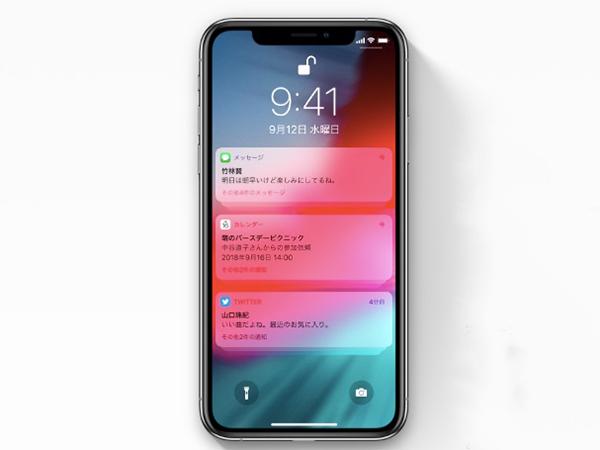 【iOS 12】いらない通知のON/OFFを通知センターから設定できるようになった!その方法をご紹介♩