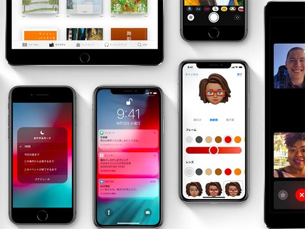 【iOS 12】Siriショートカットはもう使った?連携させるとさらにスマートに使えるおすすめアプリをご紹介♪