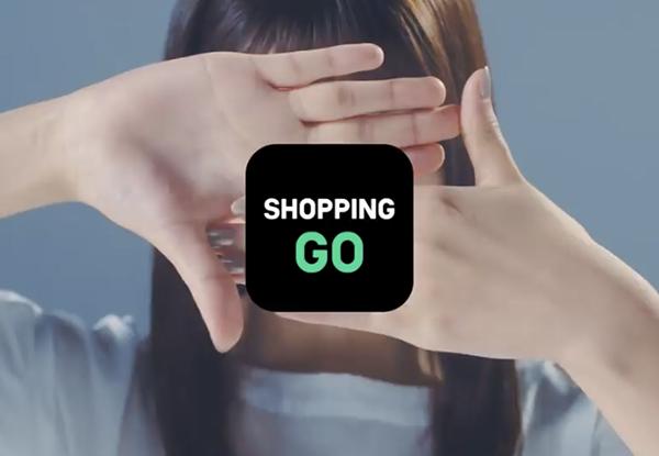 リアル店舗で買い物してもLINEポイントが貯まる!バーコードをかざせばもらえるLINEの新サービス「SHOPPING GO」って?