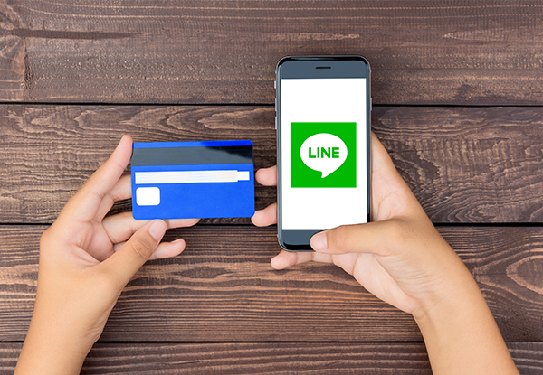 お財布スリム計画。LINEウォレットの「マイカード」機能を使えばポイントカードを持ち歩く必要がなくなる?