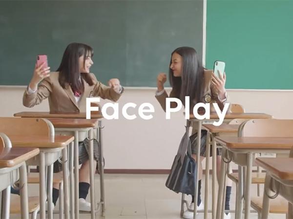 【LINE】表情筋のトレーニングにもなる!トークルーム内で気軽に遊べる「Face Play」はもうチャレンジした?