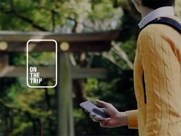 音声ガイドが付いた新感覚トラベルガイドアプリ「ON THE TRIP」を使えば旅の体験がもっと豊かになるかも♡