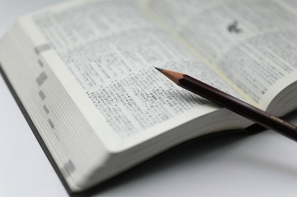 春休みだからこそ言葉を磨こう♡日本語の深さと面白さを感じられる辞書アプリと映画『舟を編む』ご紹介♩