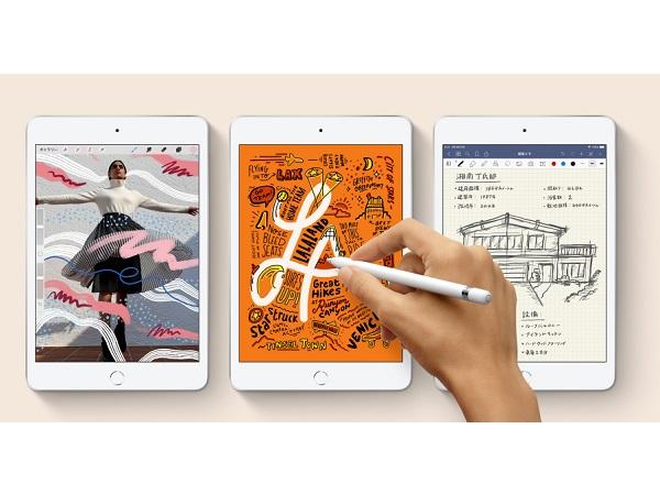 Appleから新型のiPad Airとminiが登場!Apple Pencilも使えるようになった3年半ぶりの新型iPad miniがかなり魅力的♡