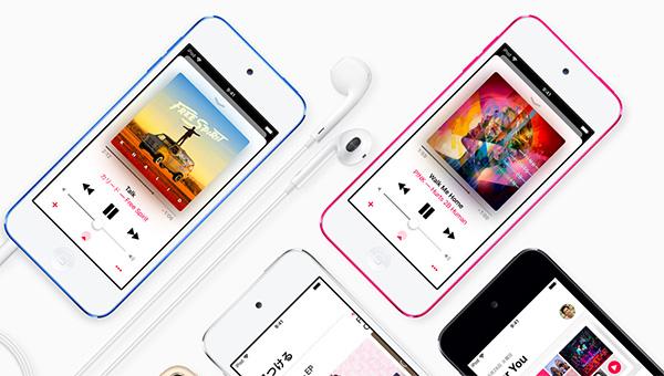 Appleから新型の「iPod touch」が4年ぶりに登場!AR機能の追加で臨場感を味わいながらゲームを楽しめるガジェットに♩