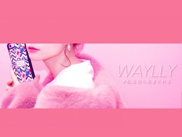 待望のポップアップストアが開催♡壁にくっつくスマホケース『WAYLLY』が期間限定でラフォーレ原宿に登場!