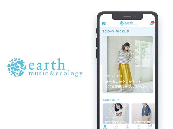 人気のカメラ機能も付いてる♡リニューアルした『earth music&ecology』のアプリを使って着たいコーデを見つけよう
