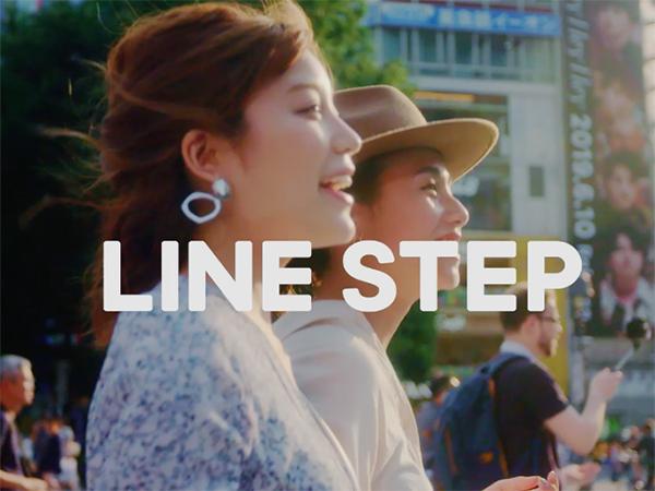【LINE】今からどこ行く?近場の人気お出かけスポットを写真で検索できるアプリが登場♩
