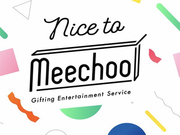 何をあげるかもう迷わない!占いや感覚で楽しみながらプレゼント選びができるサイト「meechoo」がオープン♩