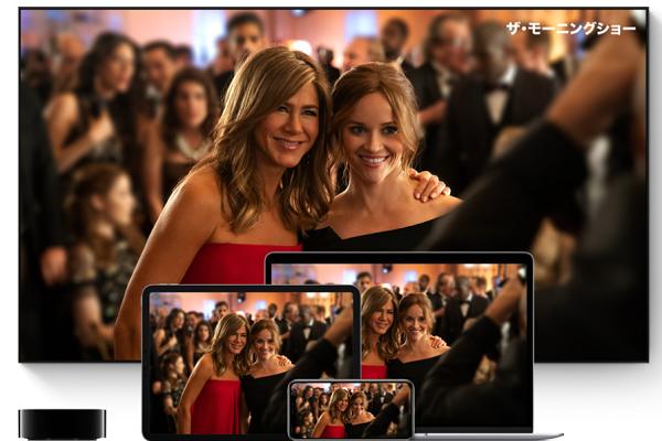 月額600円の「Apple TV+」が登場♡11月1日から100カ国以上で使えるように