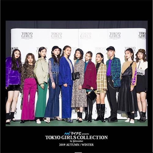 東京ガールズコレクションのランウェイ動画からショッピングできちゃう♩TGCの公式オンラインストアがオープン!
