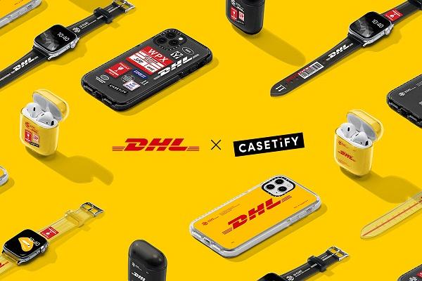 昨年完売したコレクションが復活!「DHL × CASETiFY」のコラボ新作が10月24日から販売開始♩