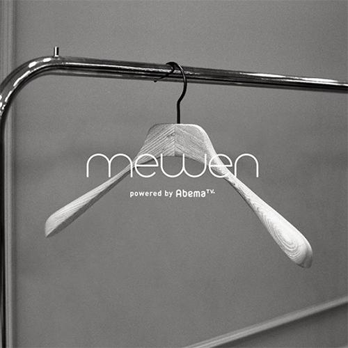 買い物はスマホ1つでさくっと。AbemaTVがインフルエンサーたちがプロデュースするブランド「mewen」をスタート♩
