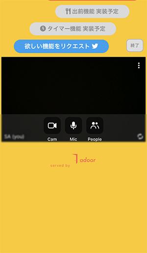 たく の む パソコン