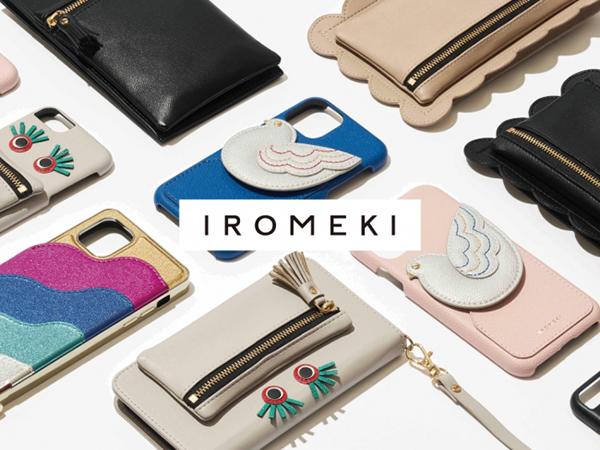 大人かわいいiPhoneケースがきっと見つかる♩スマホアクセサリー新ブランド「IROMEKI」はもうチェックした?
