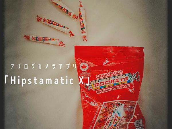カメラアプリ「Hipstamatic X」なら、レトロかわいい写真でおうち時間を記録できちゃう♡