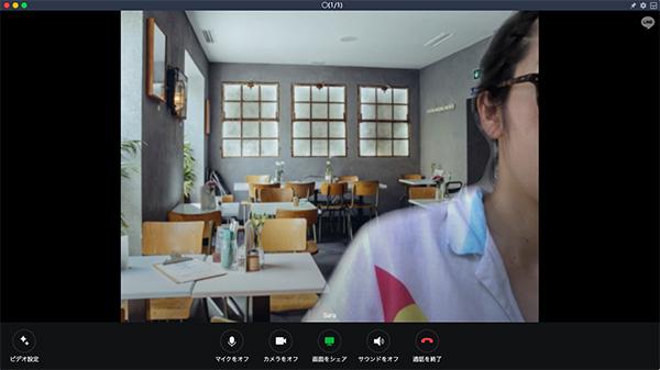 通話 背景 ビデオ Microsoft Teamsのビデオ通話で背景をカスタマイズする方法