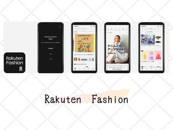 """""""キーワード""""や""""ブランド""""検索で欲しいものが見つかりやすい♩ファッション通販アプリ「Rakuten Fashion」が新登場"""