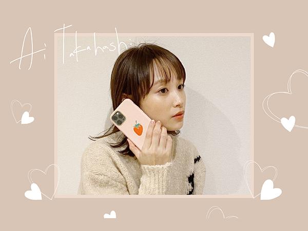"""新作コラボiPhoneケース「Ai Takahashi×CASETiFY」が登場。バラエティ豊かに""""愛""""を表現したデザインに♡"""