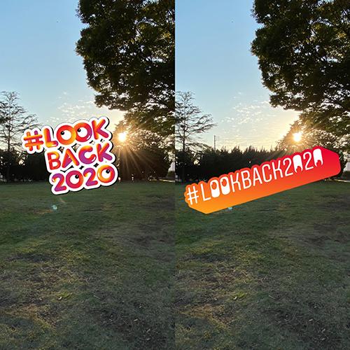 2020年の出来事をInstagramで振り返えろう!人気クリエイターの振り返り動画&今年の新機能をチェック