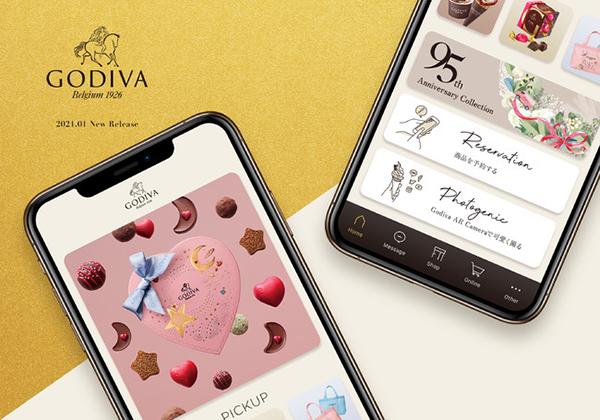 イベント情報やモバイルオーダーができる「ゴディバ公式アプリ」が登場。バレンタイン前の今、要チェック!