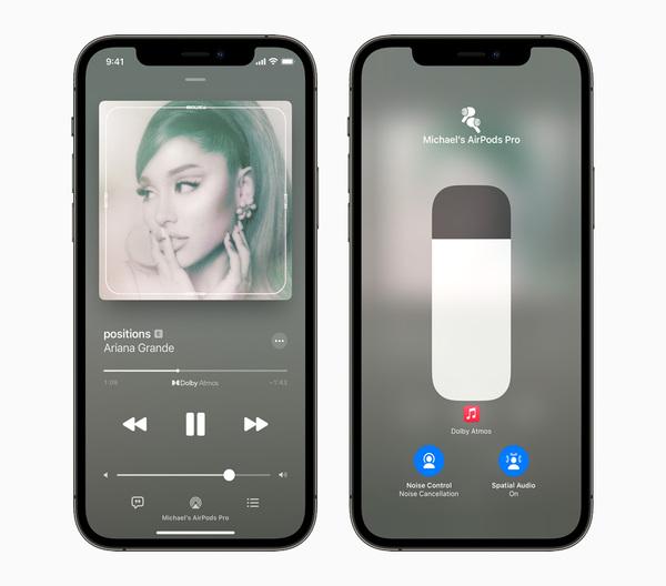Apple Musicユーザーなら試さなくっちゃ!没入感たっぷりのサウンドが楽しめる「空間オーディオ」が新登場