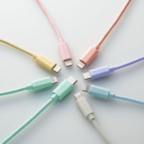 Appleユーザーなら見逃せない!iPhoneやiPad対応の「Lightningケーブル」が、iMacとお揃いカラーで登場
