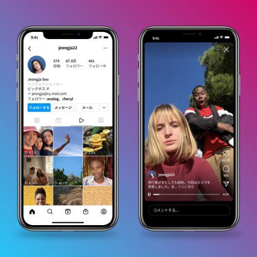 【Instagram】もう60秒にこだわらない。フィード動画とIGTVが統合された「Instagram動画」を発表