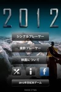 2012_01