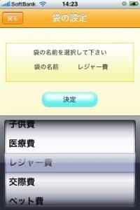 のんちゃん6