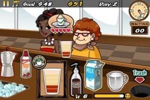 aromacoffee3