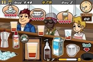 aromacoffee4