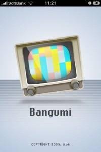 bangumi4
