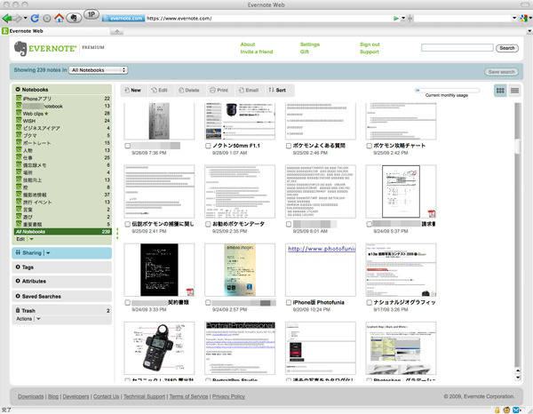 evernote_web