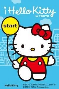 iHelloKitty Tokyo