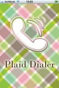 plaiddialer5