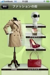 stylishgirl7