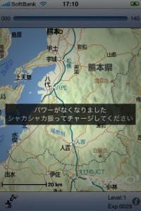 シャカ地図7