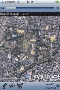 シャカ地図5
